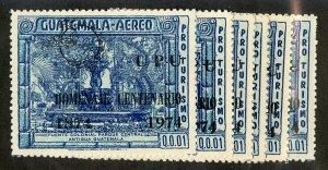 GUATEMALA C517-22 MNH SCV $2.40 BIN $1.25