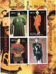 Turkmenistan 1998 Japanese Fashion of the 20th.Century/Yasuo Kuniyoshi Art S/S