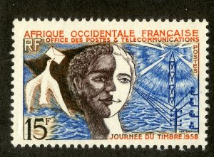 FRENCH WEST AFRICA 76 MH SCV $2.00 BIN $1.00 TELECOMMUNICATIONS