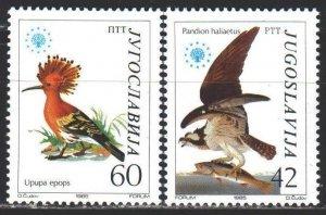 Yugoslavia. 1985. 2100-1. Birds, fauna. MNH.