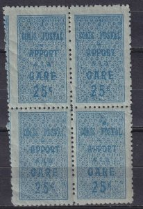Algeria Yt#1a Block Of Parcel Post   (Z5721)