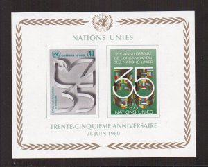 United Nations Geneva   #95   MNH   1980   35th anniversary   sheet