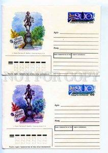 414529 UKRAINE 1994 Tsessin Odessa monument Joseph Deribas Two color difference