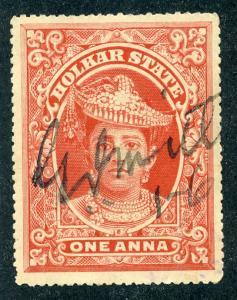 India - Holkar- OneAnna - One Anna