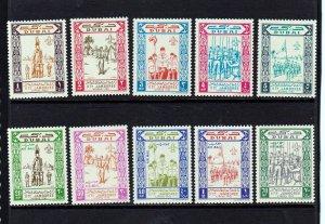 DUBAI 1963 ATHENS BOY SCOUTS 11th JAMBOREE SET MNH, XF
