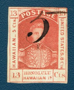 [sto600] HAWAII 1857 5c on 13c Dark Red #7 Type I (Clark) numeral with long flag