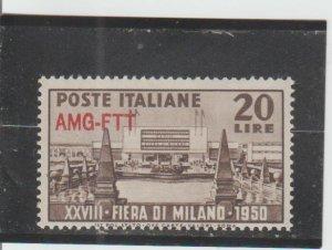 Trieste  Scott#  70  MH  (1950 Overprinted)