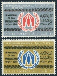 Jordan 377-378,MNH.Mi 367-368. Dag Hammarskjold 1904-1961.Refugee overprinted.