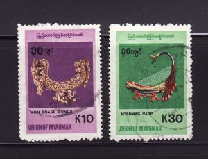 Burma Myanmar 340, 342 U Mon Brass Gong, Harp