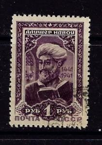 Russia 858 Used 1942 issue