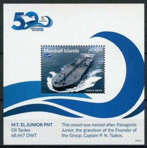 Marshall Islands Ships Stamps 2020 MNH El Junior PNT Oil Tanker Tsakos 1v S/S