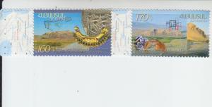 2013 Armenia Yervandashat & Armavir Historic Capitals Issue (Scott NA) MNH