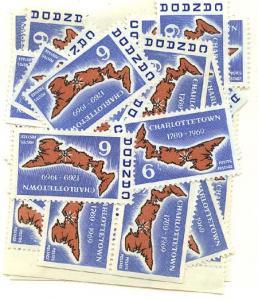 Canada - 1969 6c Charlottetown X 40 mint #499i