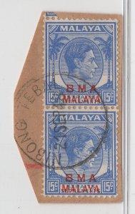 Malaya BMA - 1945 - SG 12 - Fine Used (Nibong Tebal #2 Cancellation)