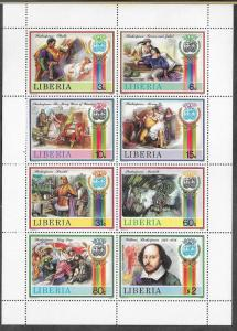 Liberia #1060 Shakesperean Plays  S/S (U) CV$8.50