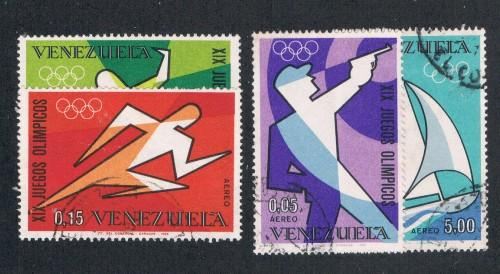 Venezuela C993-97 Short Set -C96 Used Olympic Games (V0262)