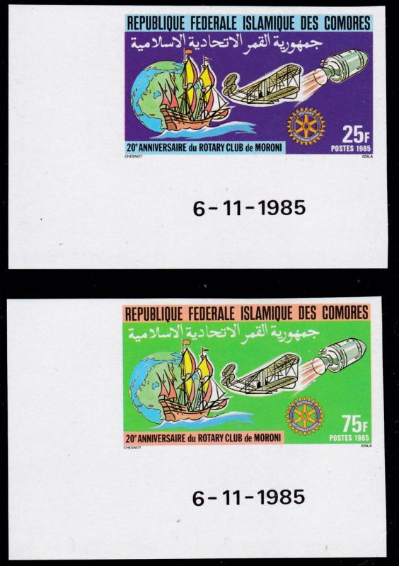 Comoros Islands 1985 ROTARY Imperf Proofs (4) Corner Gummed VF+/NH  Space