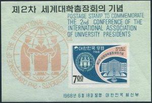Korea South 605a,MNH.Michel Bl.275. Kyung Hee University,1968.