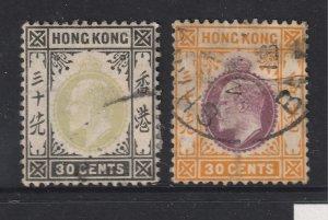 Hong Kong x 2 used 30c Edwards