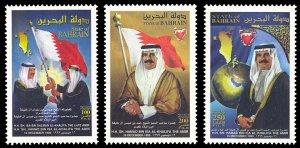 Bahrain 1999 Scott #531-533 Mint Never Hinged