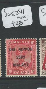 MALAYA JAPANESE OCCUPATION PAHANG (P2307B) 8C DN SG J241  MNH