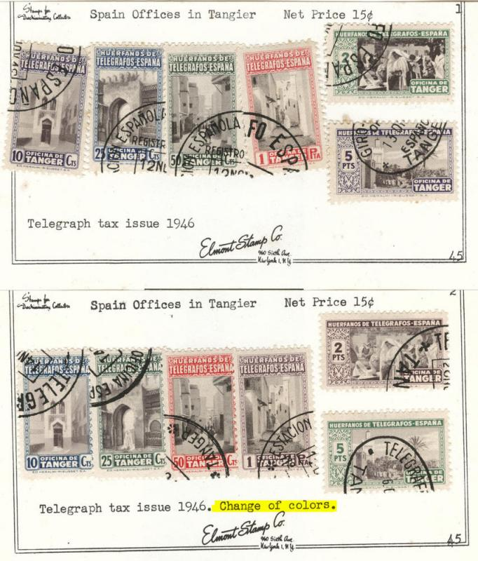 Spanish Tangier Telegraph stamps CTO color varieties