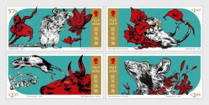 H01 Isle of Man 2020 Year of the Rat  MNH Postfrisch