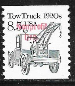 USA 2129a: 8.5c Tow Truck, single, MNH, VF