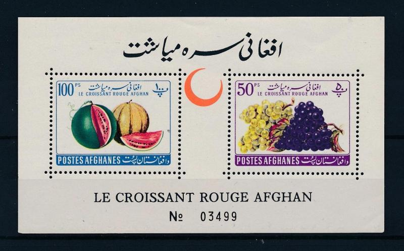 [58389] Afghanistan 1961 Wine grapes Red Crescent Vin  MNH Sheet