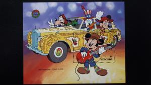 Disney - Redonda 1990. - Christmas ** MNH Block/2