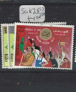 IRAQ (P2205B)   BAATH PARTY SG 875-7   MNH