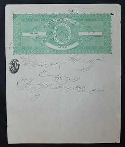 India Tonk State Court Fee Revenue Document with Green Illustrated Header VFU