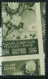 BK1434 - EGYPT - STAMP - NILE # C135 - ERROR Shifted Perforation MNH cotton 1948