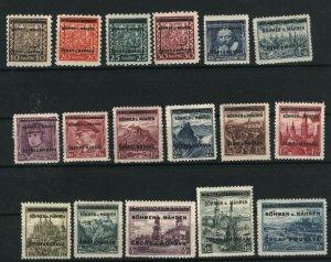 Czechoslovakia Bohemia and Moravia 2-9,11-19   M NH VF 1939 PD