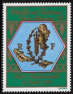 Wallis & Futuna #C95 MNH Stamp - Presidental Visit