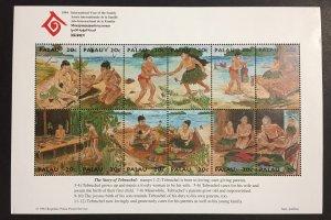 Palau 1992 #344 S/S, International Year of the Family, MNH.