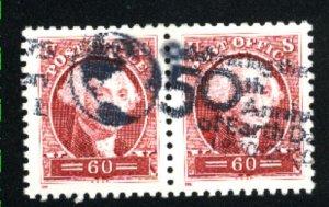 USA 3140   Pair   used 1997 PD