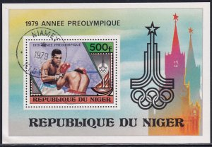 Niger 1979 Sc 488 Pre-Olympic Year Emblem Flame Boxers Sport Stamp SS CTO NH