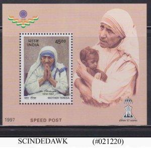 INDIA - 1997 MOTHER TERESA MIN/SHT MNH