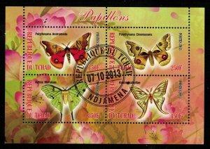 Butterflies (Т-5587)