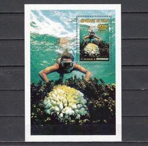 Chad, Scott cat. 655. Greenpeace s/sheet. Scuba Diver & Coral.