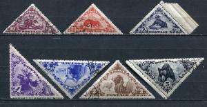 Tannu-Tuva 1935 Sc 64-70 Used/CTO  4928