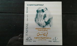 Saudi Arabia #674 MNH E1911.5591