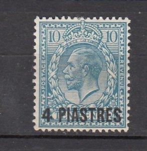 J26370  jlstamps 1913-4 great britain turkey mh #44 ovpt