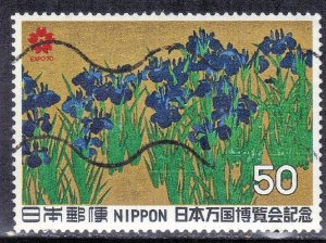 JAPAN  SCOTT# 1025  USED 1970  50y   ART