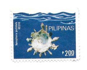 Philippines 1980 - Scott #1494