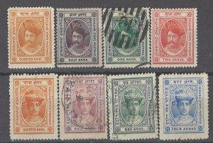 COLLECTION LOT # 2066 INDIA INDORE 8 UNUSED/MH/USED STAMPS 1889+ CV+$19
