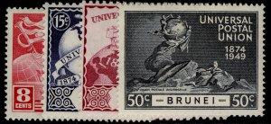 BRUNEI GVI SG96-99, anniversary of UPU set, LH MINT.