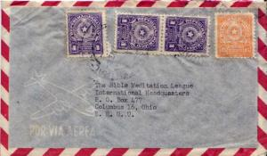 Paraguay 1G (3) and 15G Coat of Arms c1960 Aeropostal Paraguay Airmail to Col...