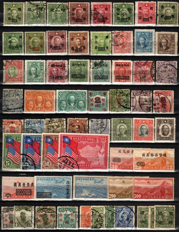 Worldwide  Lot-   China Collection  (X5393)